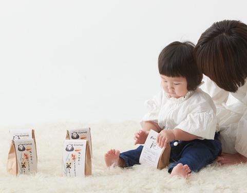 世古米穀店の一生米と子供