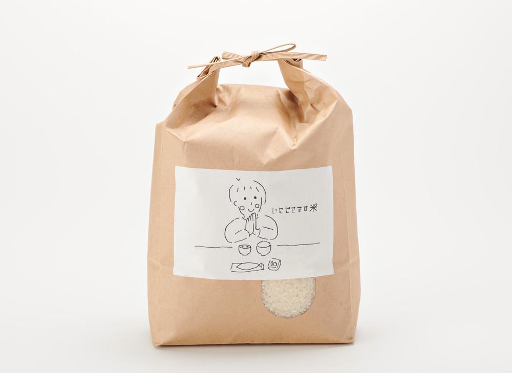 世古米穀店オリジナルのお米